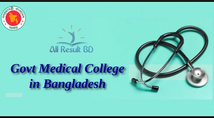 Govt Medical College in Bangladesh