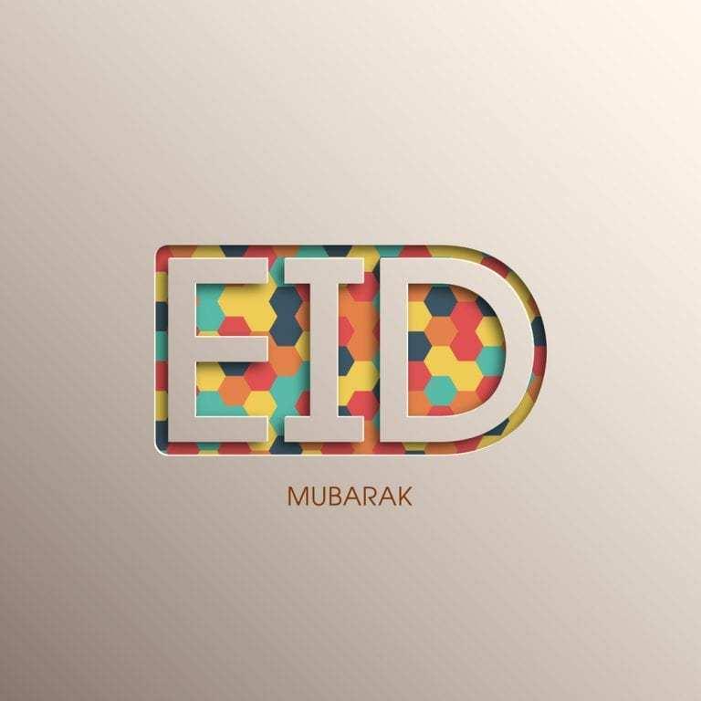 Edi ul Fitr mubarak