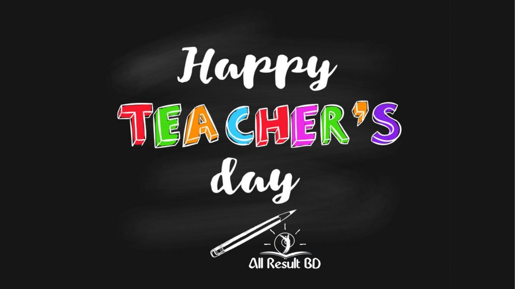 Happy Teachers' Day Quotes