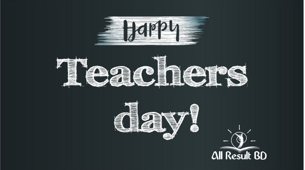 Happy Teachers Day Speech