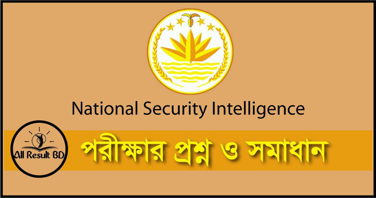 NSI Question Solution 2019