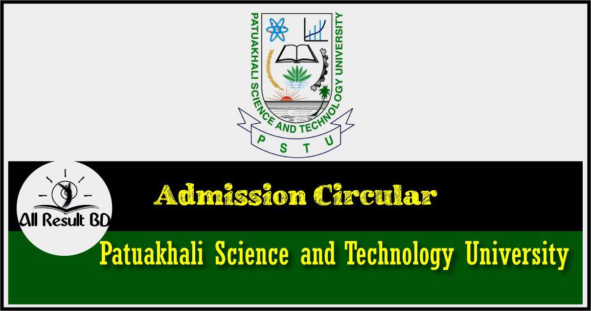 PSTU Admission circular