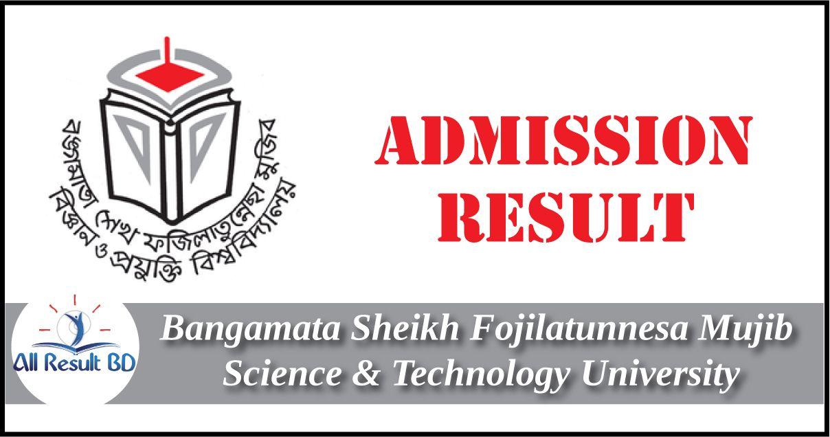 BSFMSTU Admission Result