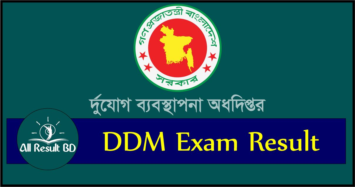 DDM Exam Result