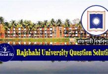 Rajshahi University Question Solve