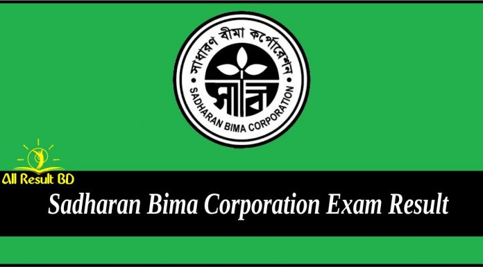 Sadharan Bima Corporation Exam Result
