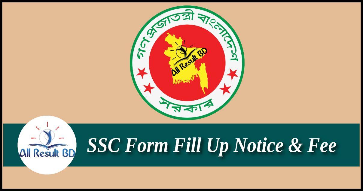 SSC Exam Form Fill Up Notice