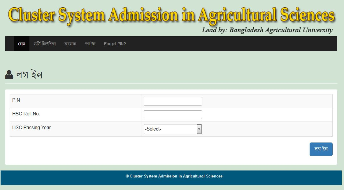 Agricultural University Admit Card