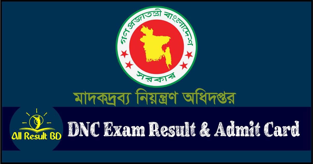 DNC Exam result 2019