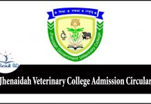 Jhenaidah Veterinary College Admission Circular