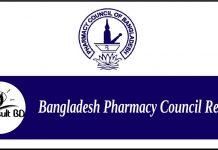 Bangladesh Pharmacy Council Result