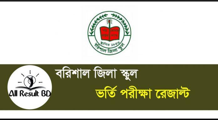 barisal zilla school result