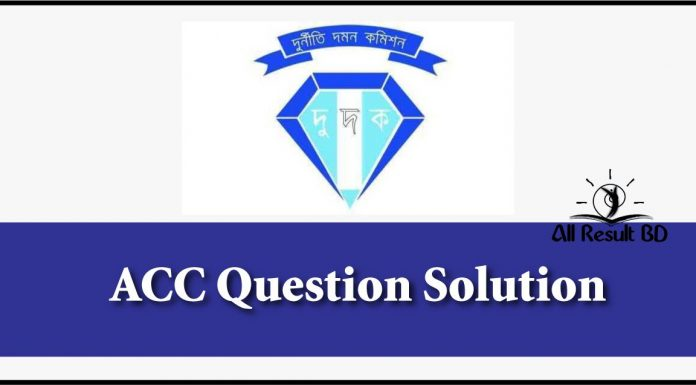 ACC Exam Question Solution
