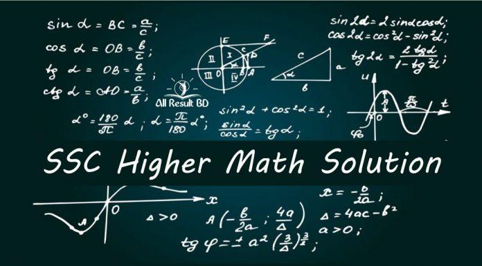 SSC Higher Math Question Solution