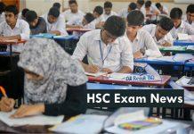 HSC Exam News