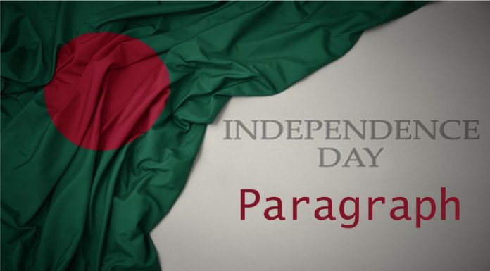 independence day of bangladesh paragraph