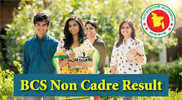 BCS Non Cadre Result