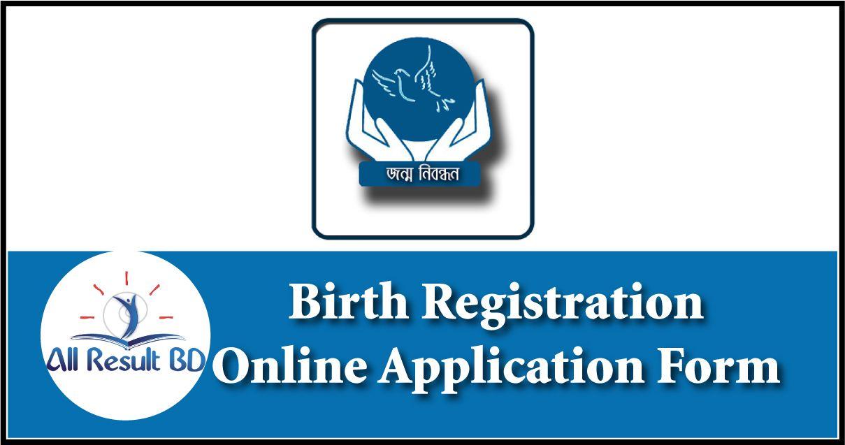 Birth Registration Online