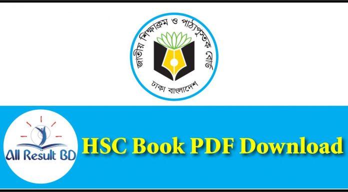 HSC Book PDF Download