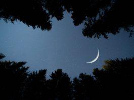 Saudi Arabia Eid Moon Sighting