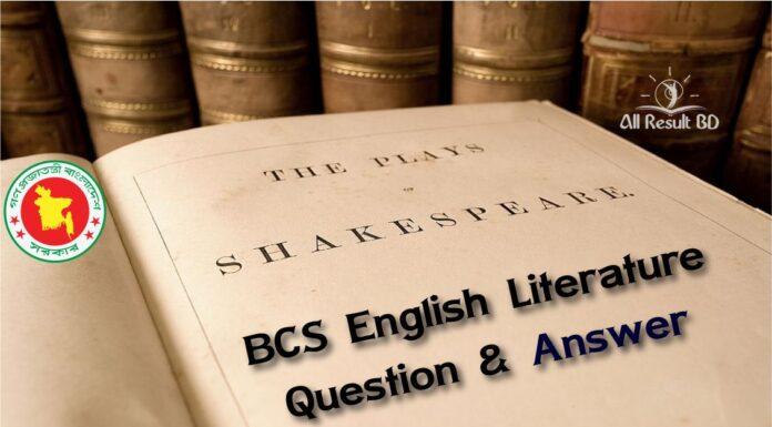 BCS English literature question
