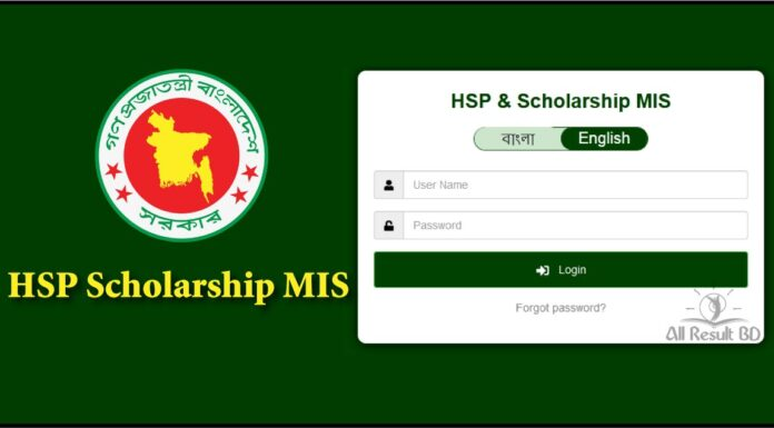 HSP Scholarship MIS