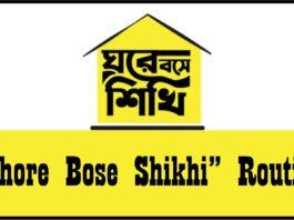 Ghore Bose Shikhi Routine