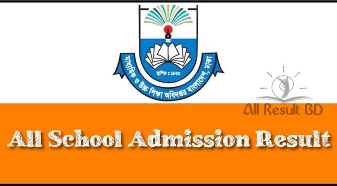School Admission Result