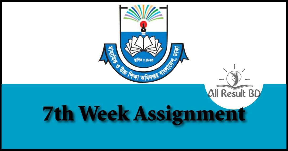 7th Week Assignment