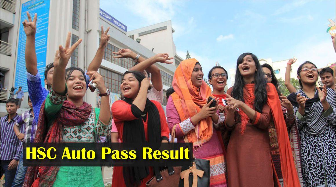 HSC Auto Pass Result