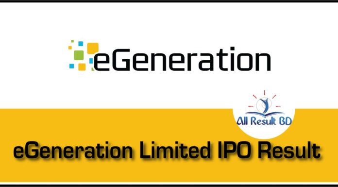 Egeneration Limited IPO Result