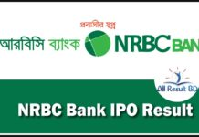 NRBC Bank IPO Result