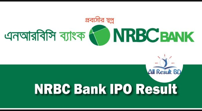 NRBC Bank IPO Result