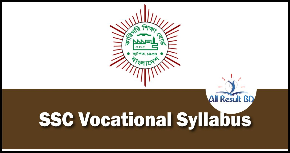 SSC Vocational Syllabus