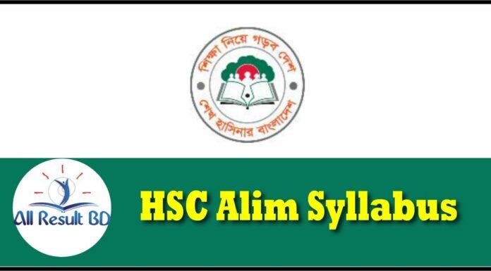 HSC Alim Short Syllabus