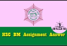 HSC BM Assignment Answer