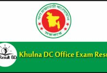 Khulna DC Office Exam Result