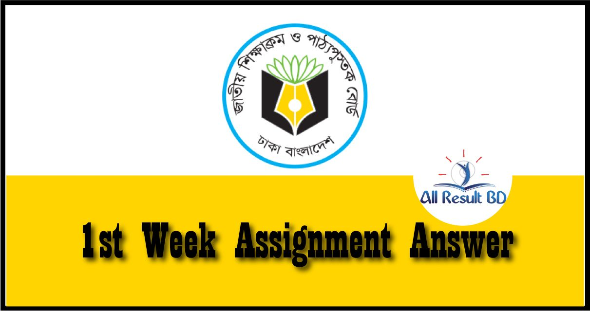 1st Week Assignment Answer