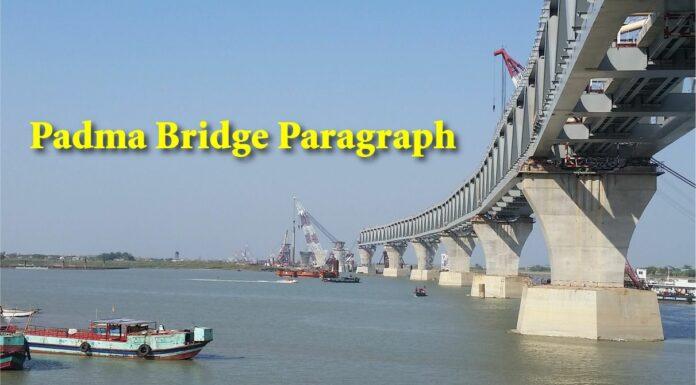 Padma Bridge Paragraph