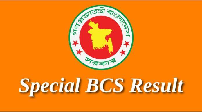 Special BCS Result