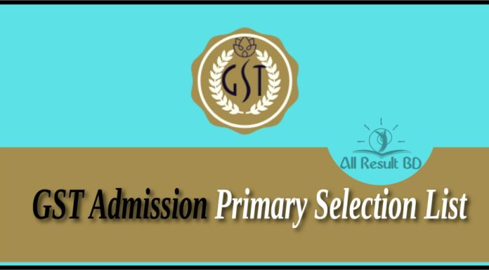 GST Primary Selection List