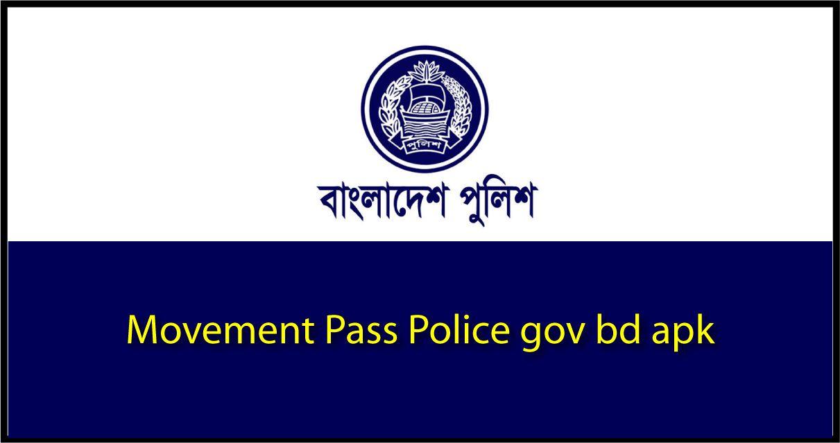Movement Pass Police gov bd apk