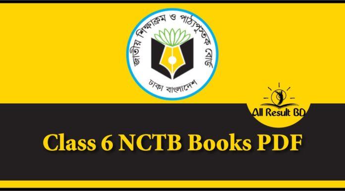 Class 6 NCTB Book