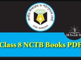 Class 8 NCTB Book