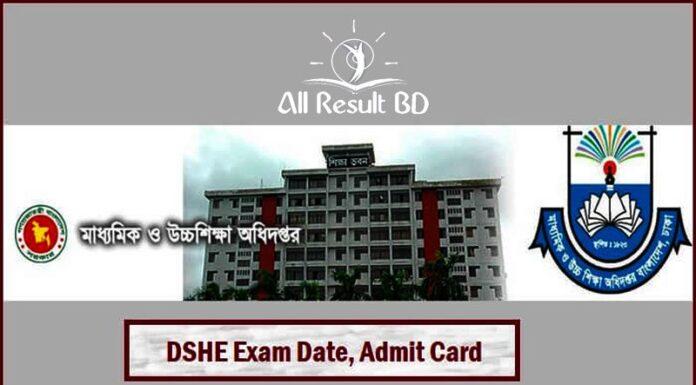 DSHE Exam Date