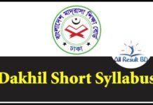 Dakhil Short Syllabus pdf