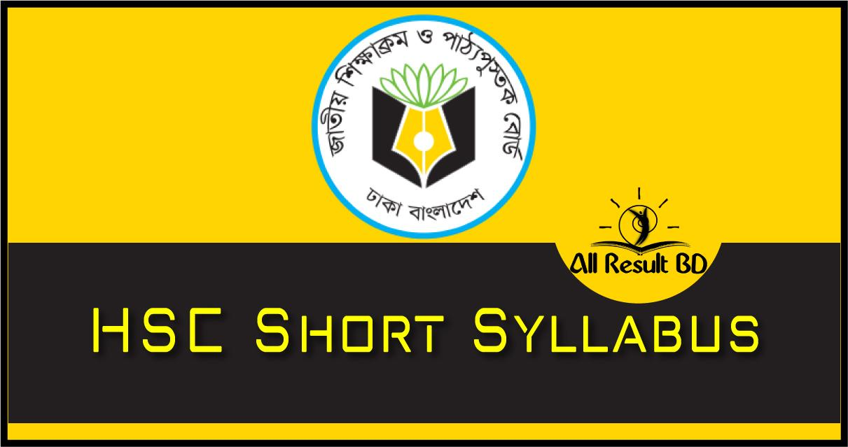 HSC Short Syllabus pdf