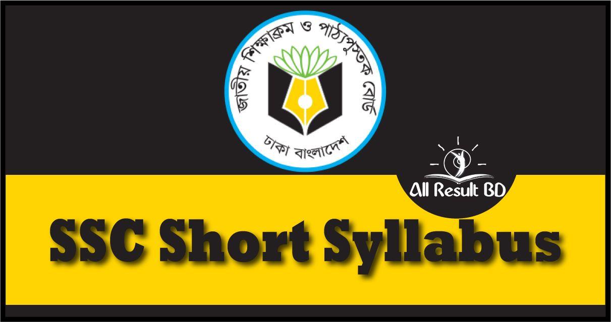 SSC Short Syllabus PDF