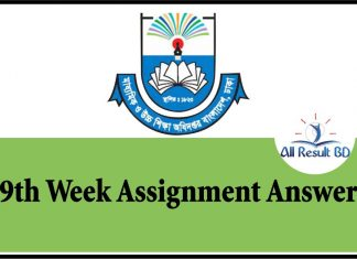 9th Week Assignment