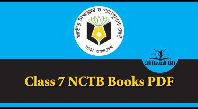 Class 7 NCTB Book